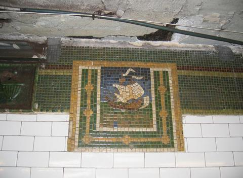 (31k, 480x351)<br><b>Country:</b> United States<br><b>City:</b> New York<br><b>System:</b> New York City Transit<br><b>Line:</b> IRT West Side Line<br><b>Location:</b> 59th Street/Columbus Circle <br><b>Photo by:</b> Robbie Rosenfeld<br><b>Date:</b> 2005<br><b>Notes:</b> Mosaic tile, Heins & LaFarge/Atlantic Terra Cotta Co., 1904. Original design element, Contract 1 IRT.<br><b>Viewed (this week/total):</b> 5 / 2622