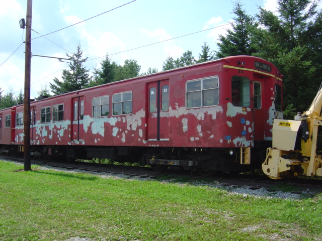 (152k, 640x480)<br><b>Country:</b> Canada<br><b>City:</b> Toronto<br><b>System:</b> Halton County Radial Railway <br><b>Car:</b>  5039 <br><b>Photo by:</b> Michael Tricarico<br><b>Date:</b> 8/16/2004<br><b>Viewed (this week/total):</b> 3 / 2398