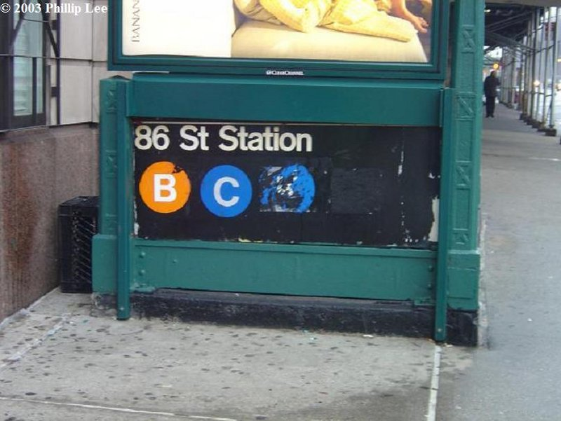 (79k, 800x601)<br><b>Country:</b> United States<br><b>City:</b> New York<br><b>System:</b> New York City Transit<br><b>Line:</b> IND 8th Avenue Line<br><b>Location:</b> 86th Street <br><b>Photo by:</b> Phillip Lee<br><b>Date:</b> 3/2003<br><b>Notes:</b> Entrance at 88th St.<br><b>Viewed (this week/total):</b> 5 / 2188